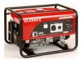 Электростанция ELEMAX SH 7600 EX-R