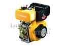 Двигатель Lutian LT170F