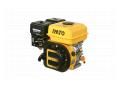 Двигатель RATO R210-Q-R
