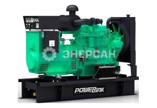 POWERLINK CN GMS80PX