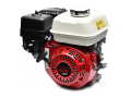 Двигатель HONDA GX160UH2 QX4 OH