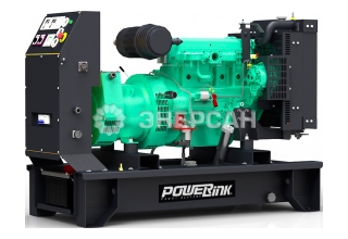 POWERLINK CN GMS20PX