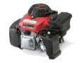 Двигатель HONDA GXV50