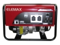 Бензогенератор ELEMAX SH 4600 EX-R