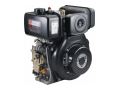 Двигатель KIPOR KM170FA