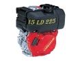 Двигатель Lombardini 15LD 225