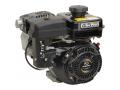 Двигатель Robin Subaru EX 13D