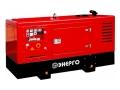 Дизель генератор Energo ED 35/400 Y-SS в кожухе