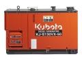 Дизель генератор Kubota KJ-S130VX в кожухе